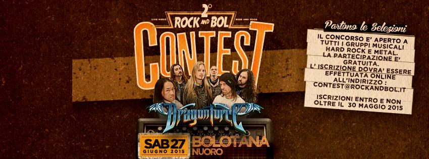 contest_fb